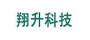 石家庄翔升科技有限公司