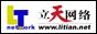 青岛立天网络科技有限公司